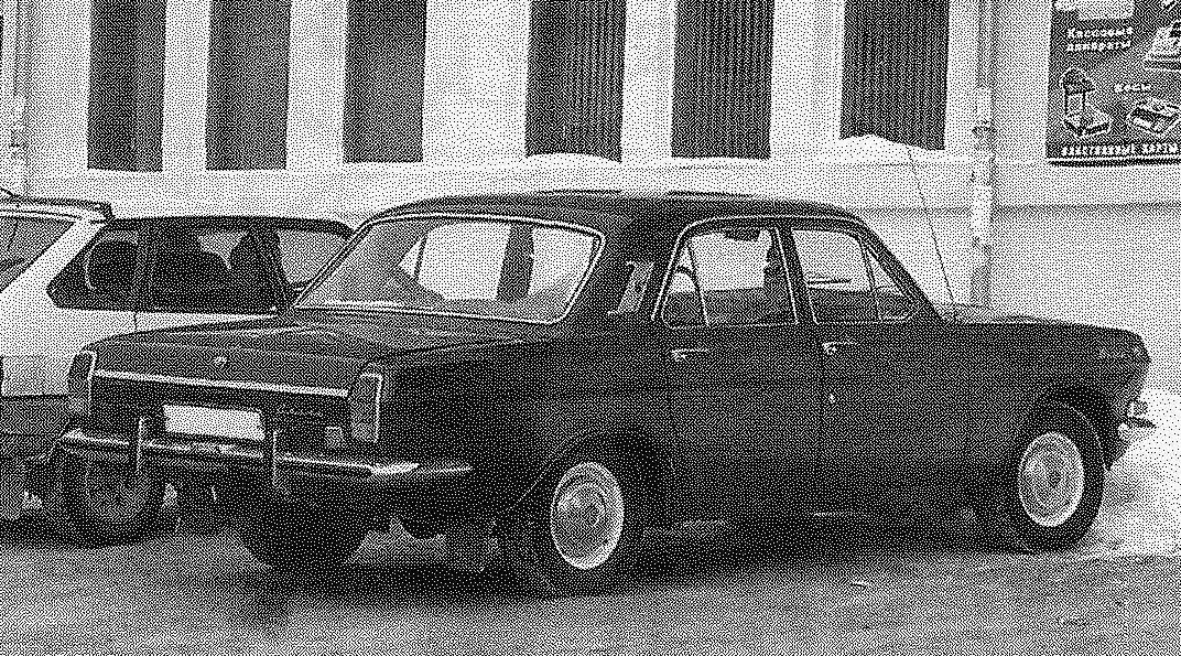 Автомобиль Горьковского автозавода ГАЗ-24 Волга.