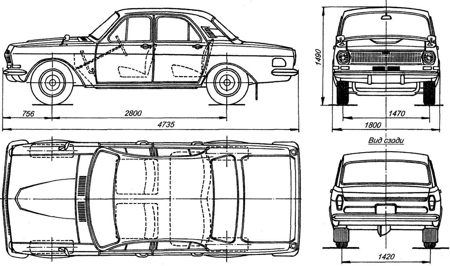 Геометрическая схема автомобиля ГАЗ-24 «Волга»