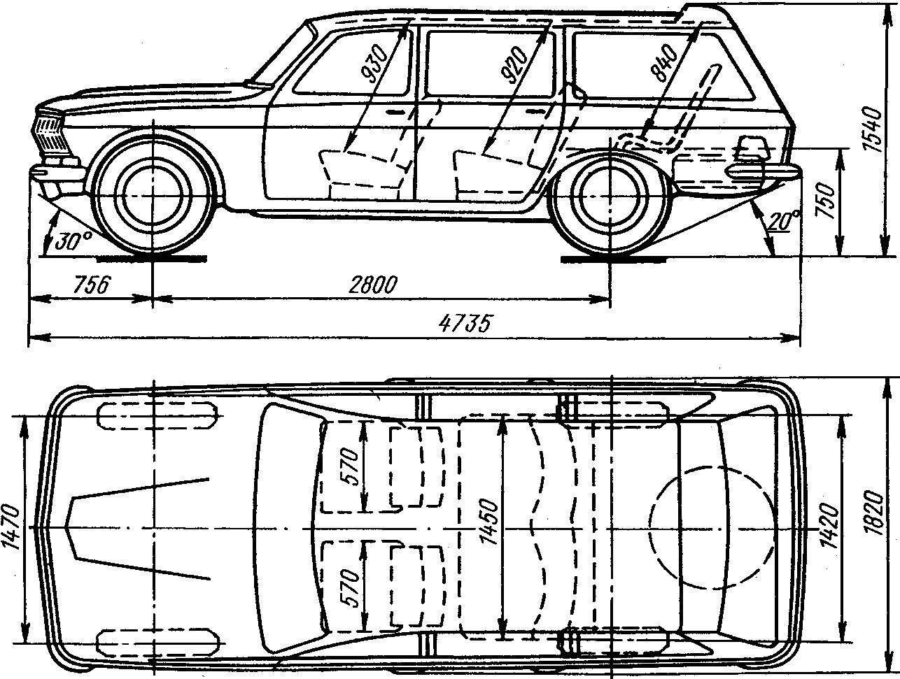 Основные размеры автомобиля-универсал ГАЗ-24-02 «Волга»