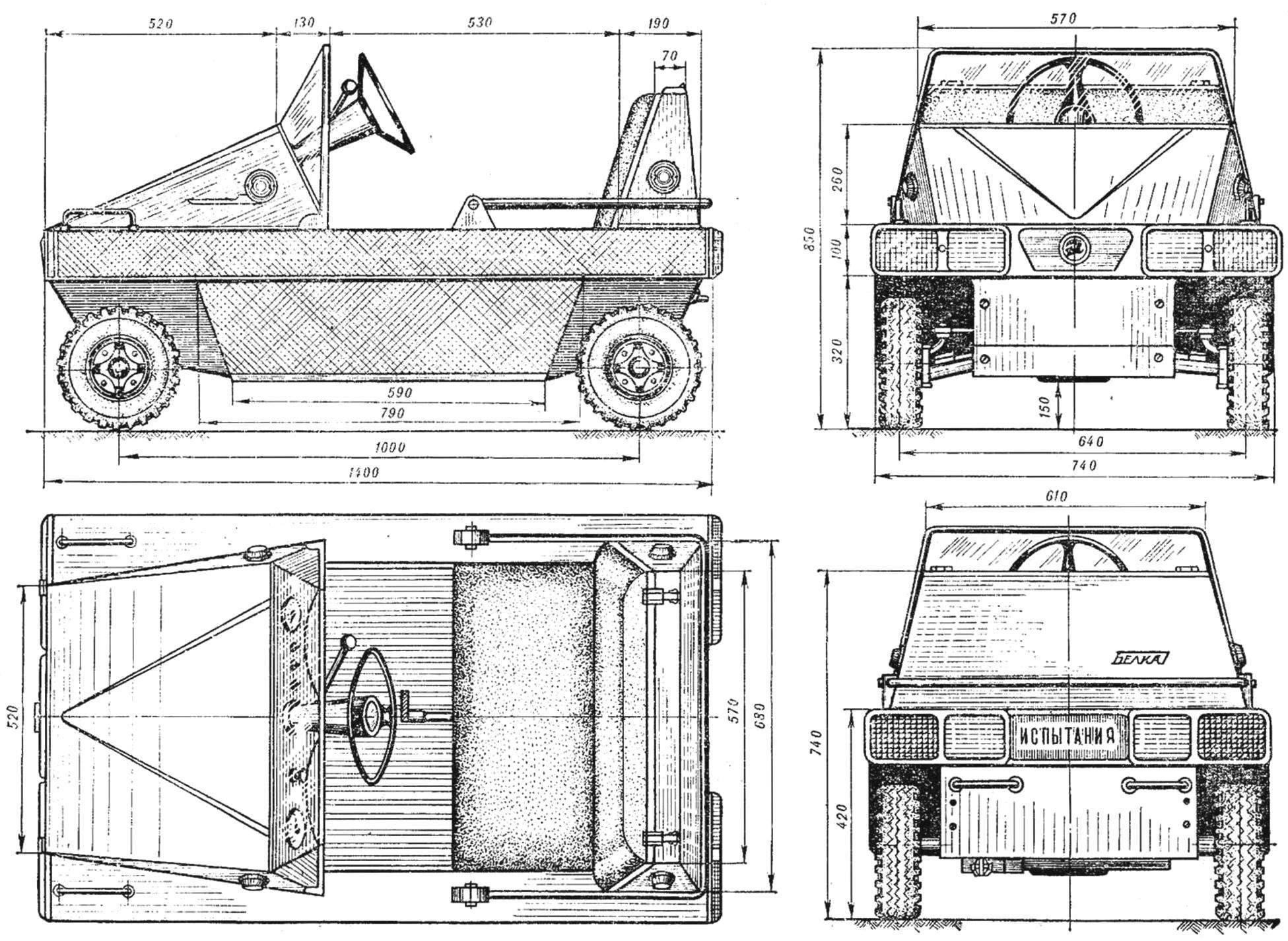 Рис. 1. «Белка» — модульный микроавтомобиль.