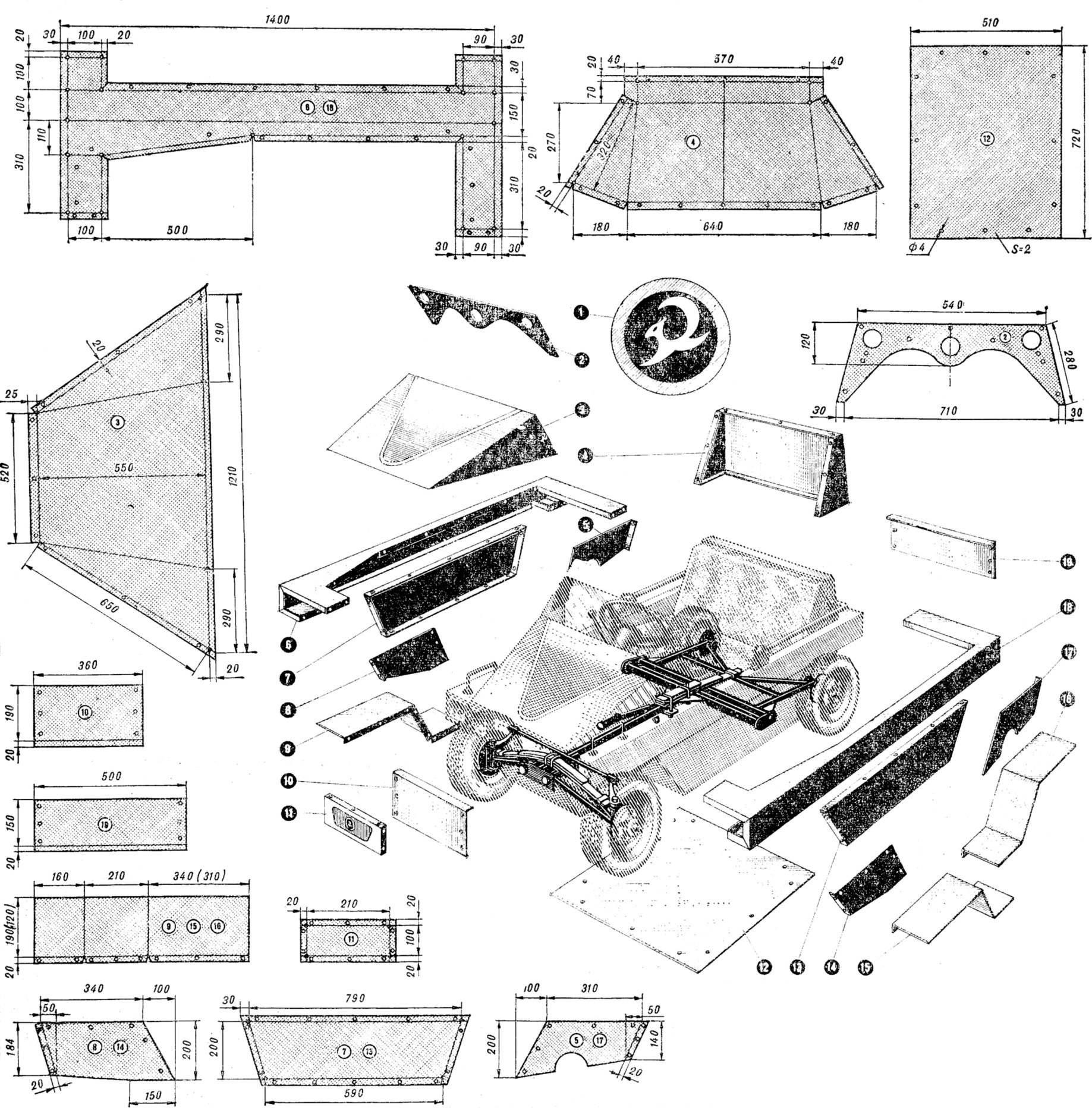 Рис. 4. Основные панели кузова и их развертки