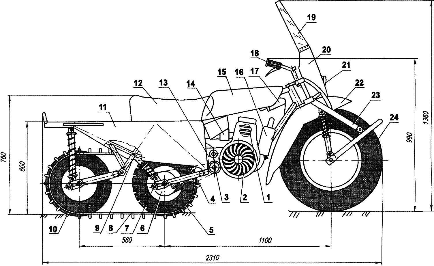 Гусеничный мотоцикл-вездеход