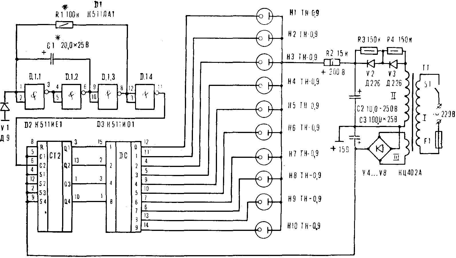 Рис. 1. Принципиальная электрическая схема устройства «бегущий огонь».