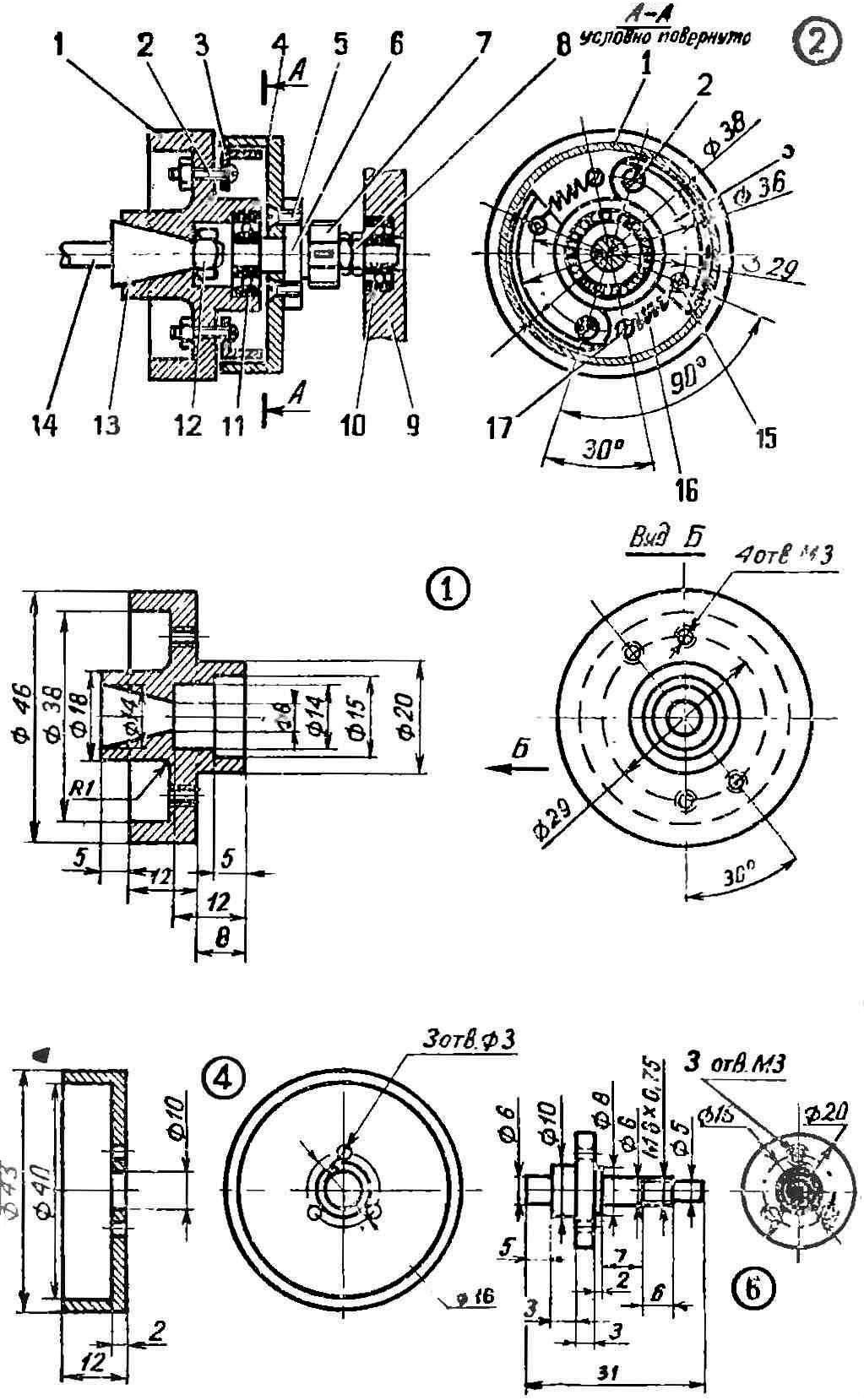 Рис. 2. Устройство автоматического сцепления традиционного типа (на двигатели 2,5—3,5 см3)