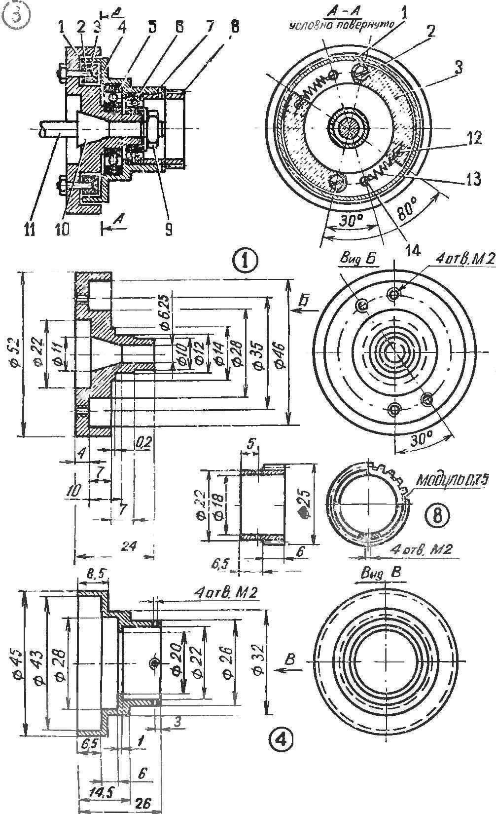 Рис. 3. Устройство автоматического сцепления конструкции Е. Петрова (на двигатель типа «Н—В»)