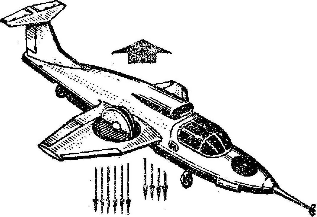 Низкоплан XY-5A.