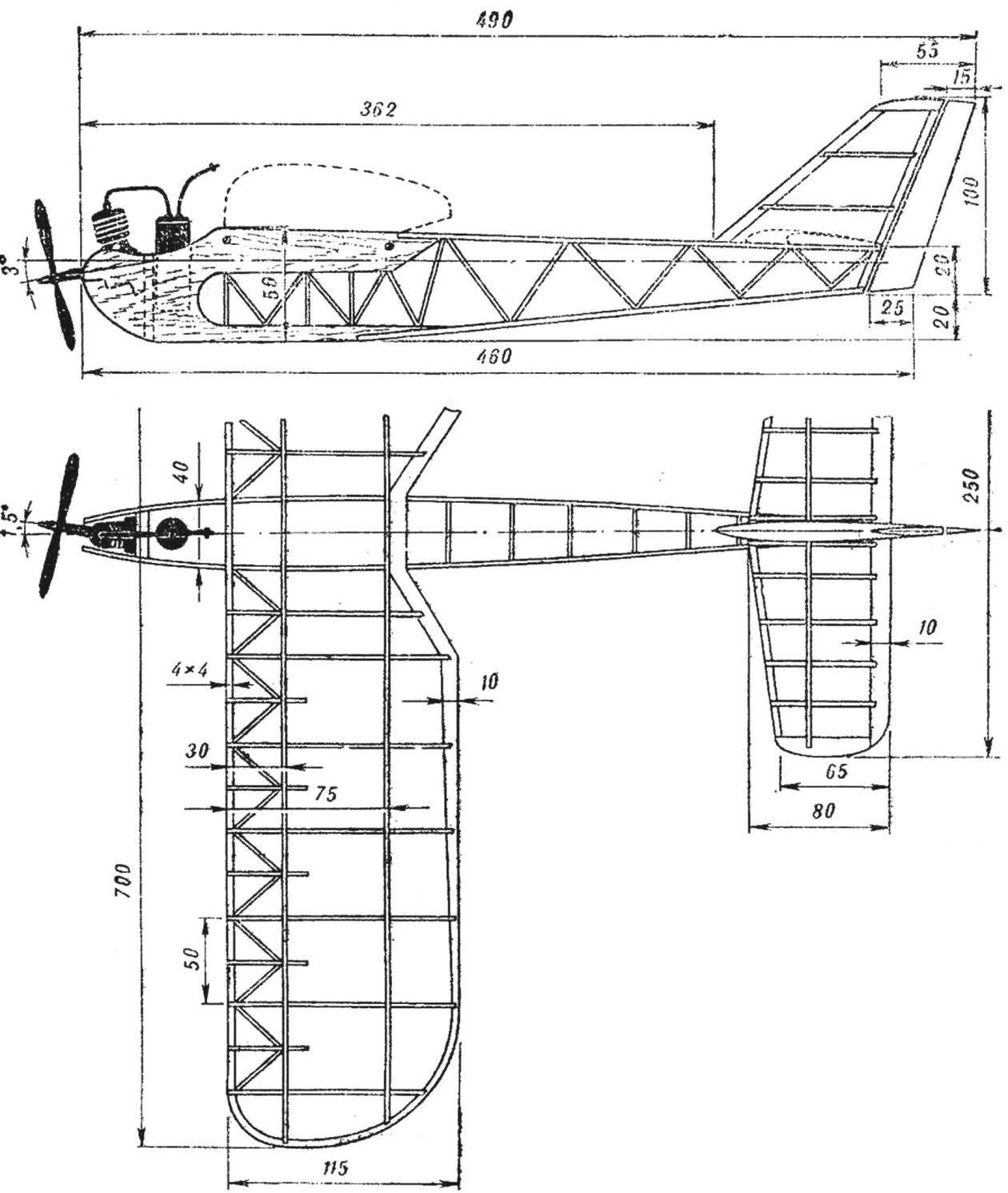 Рис. 1. Модель с двигателем на СO2.