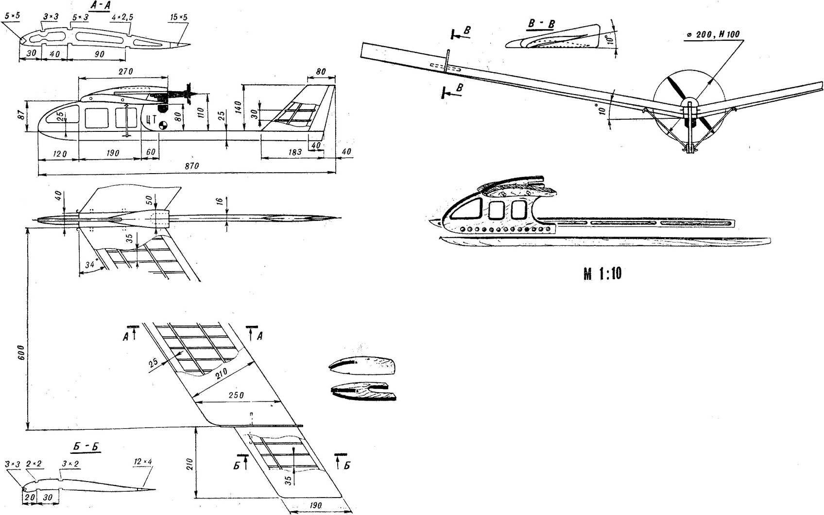 Таймерная модель «летающее крыло» М. Прохорова.