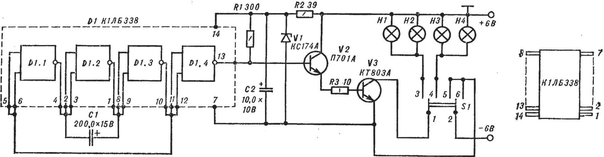 Рис. 1. Принципиальная схема указателя поворотов.