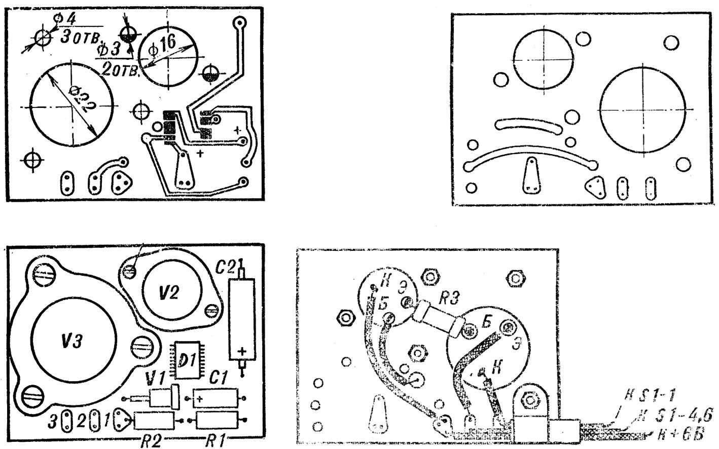 Р и с. 2. Печатная плата переключающего устройства с расположением деталей (вторым цветом плата показана с обратной стороны)