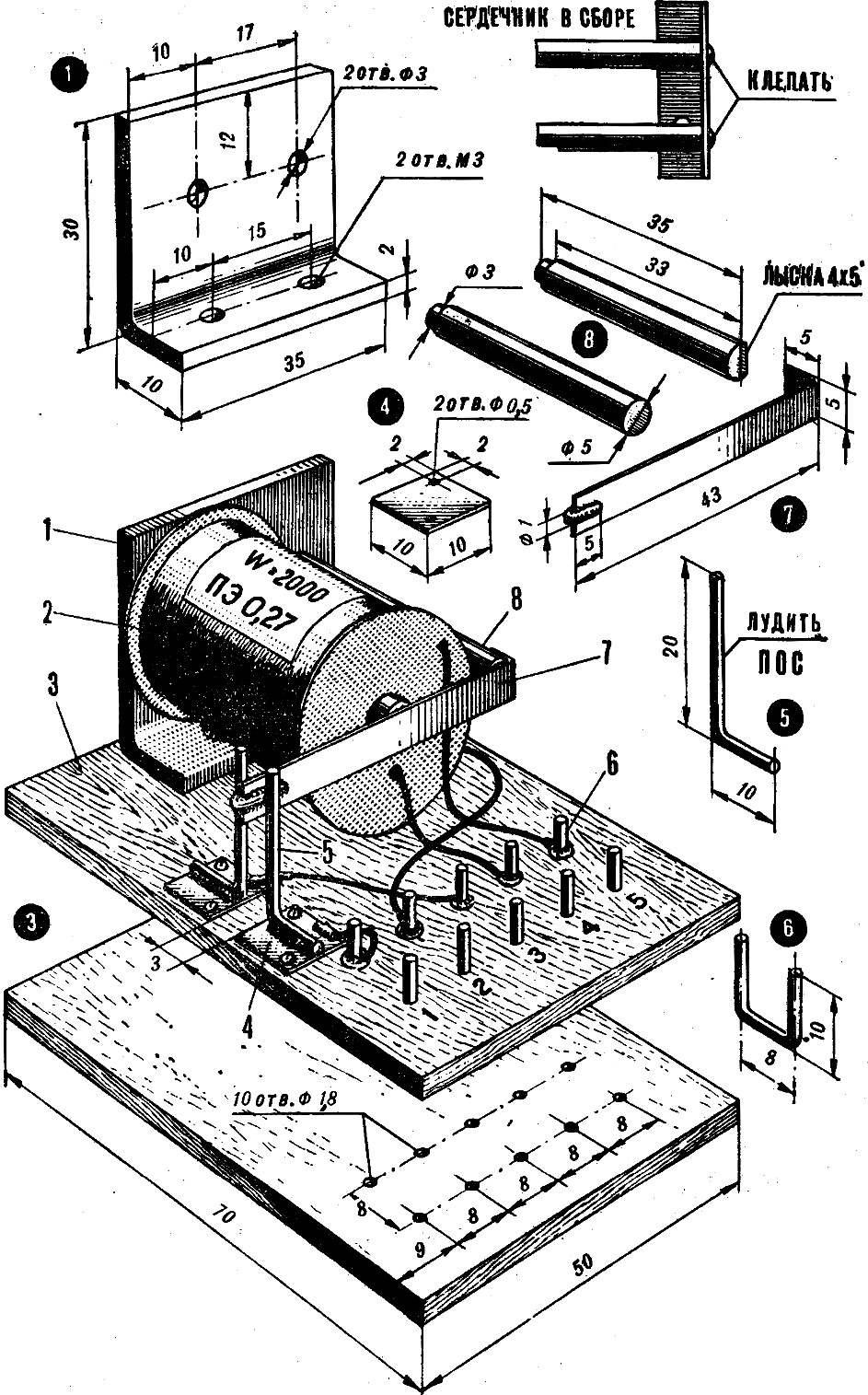 Самодельное электромагнитное реле