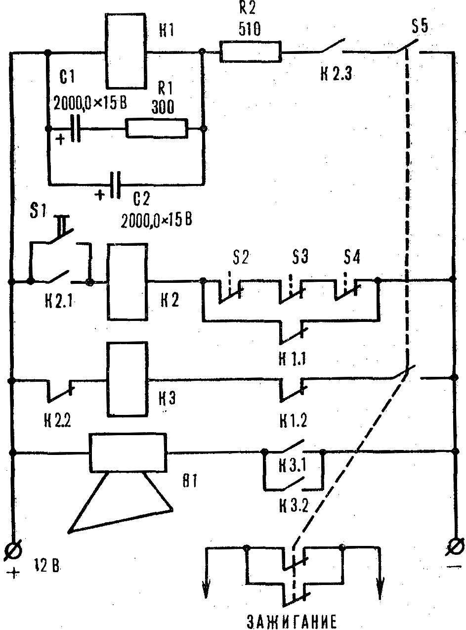 Рис. 1. Схема «сторожа» (1-й вариант).