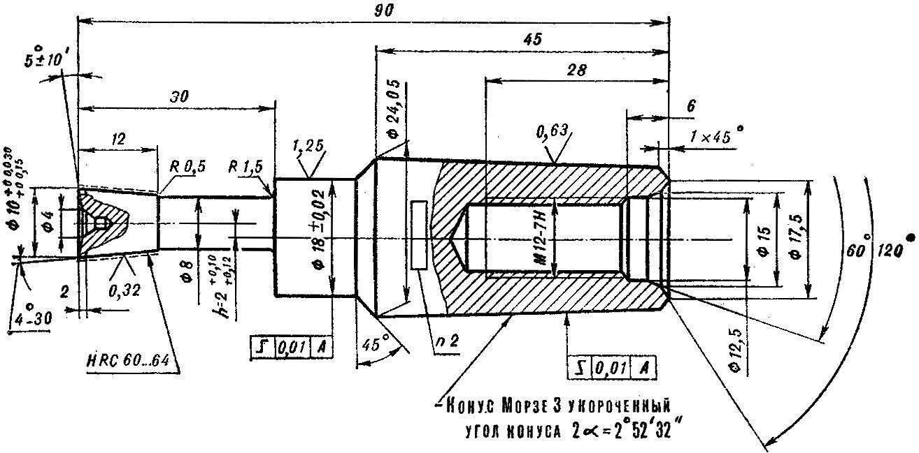 Рис. 5. Схема круглого долбяка ИГ-90 для нарезания зубьев реборды.