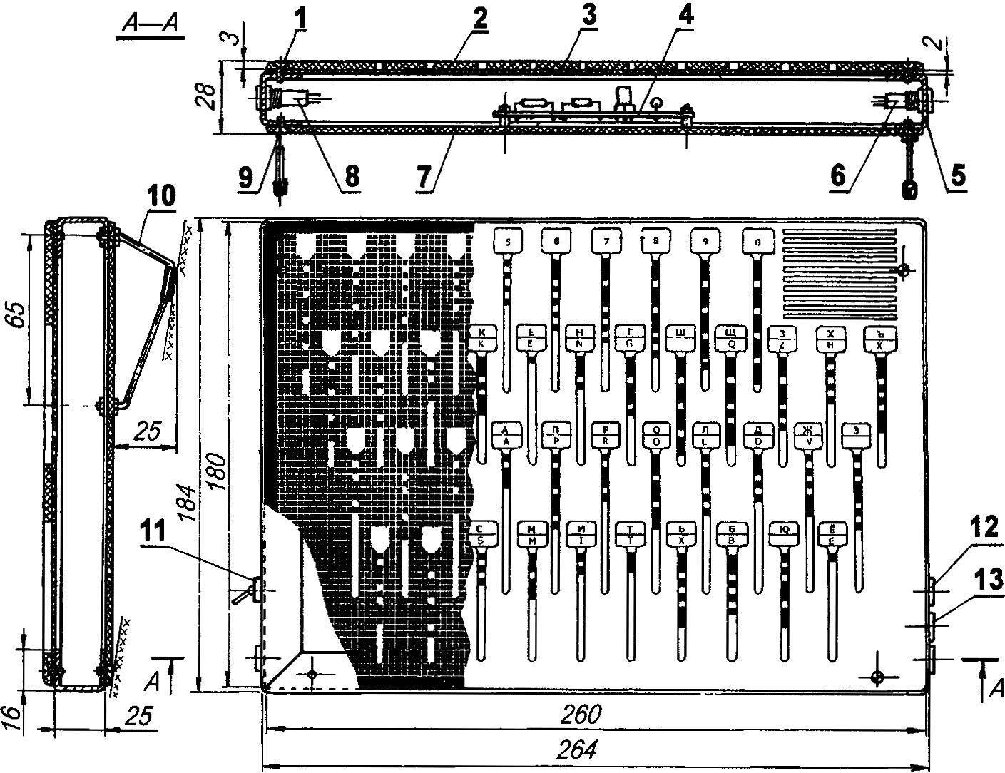 Тренажер для обучения приему и передаче телеграфных сигналов: