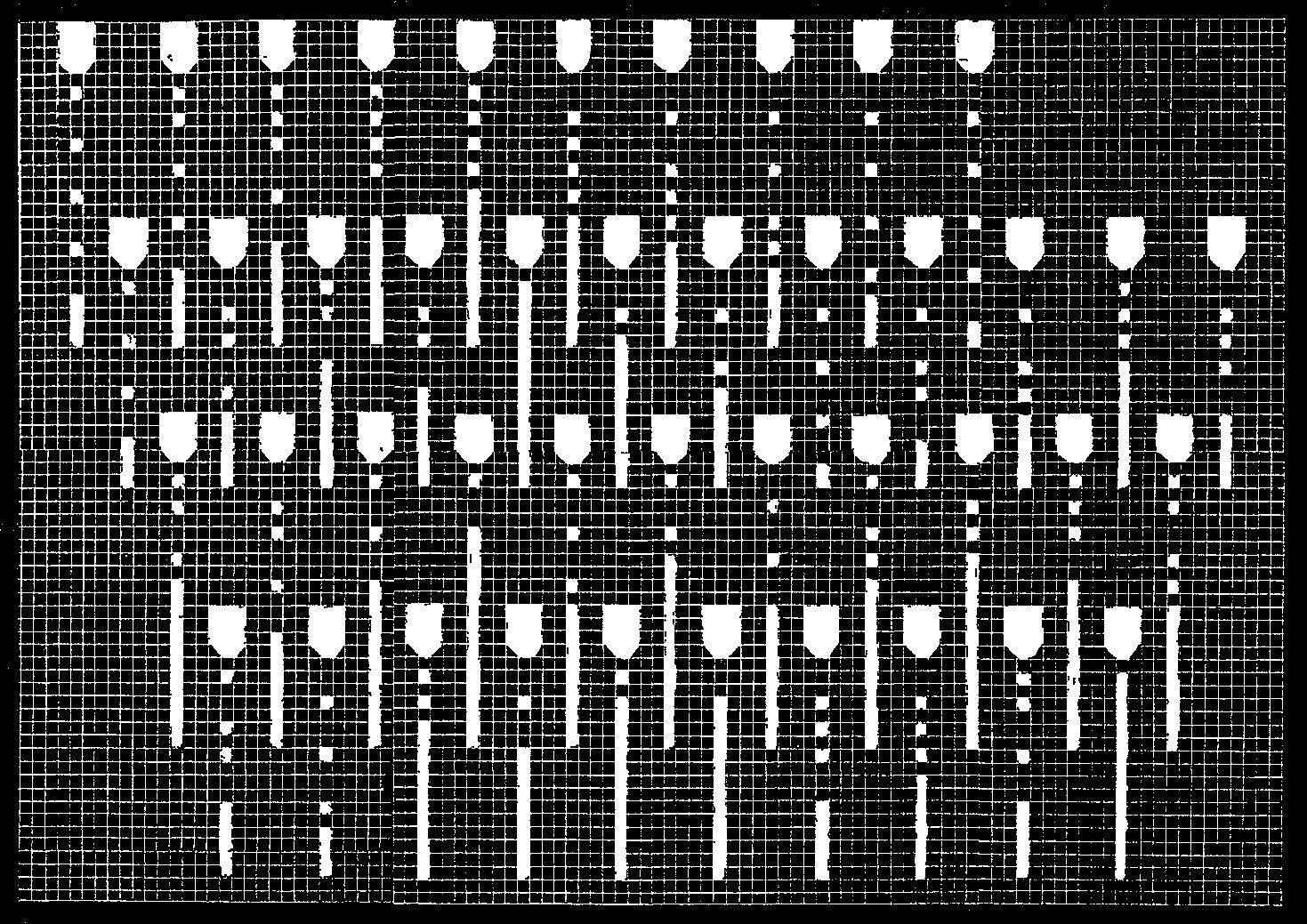 Кодовая панель (фольгированный текстолит).