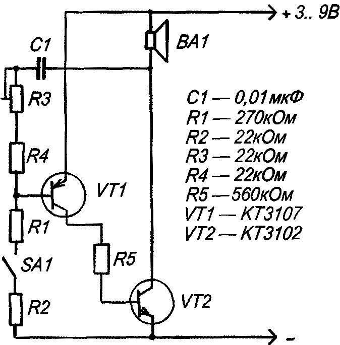 Принципиальная схема звукового генератора