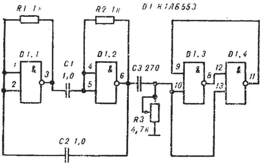 Рис. 6. Принципиальная схема счетного триггера.