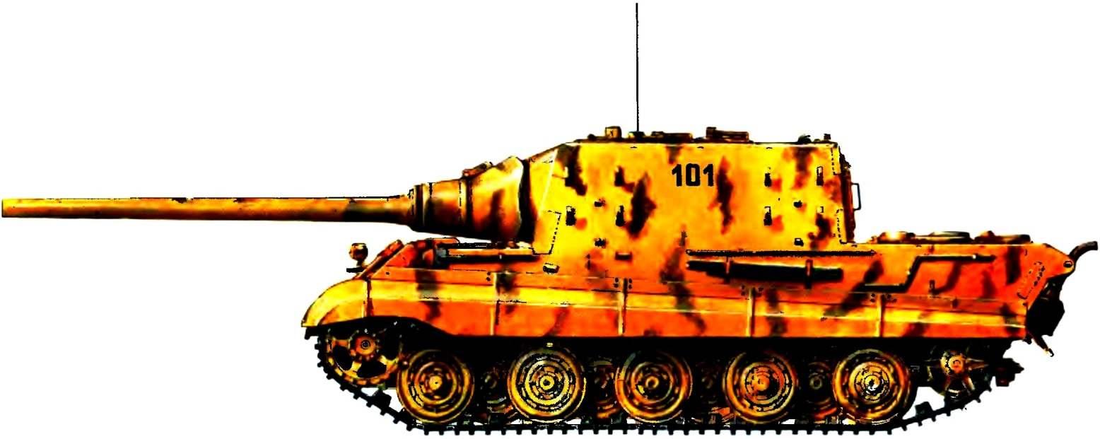 «Ягдтигр» из 1-й роты 653-го тяжелого дивизиона истребителей танков. Германия, весна 1945 г.
