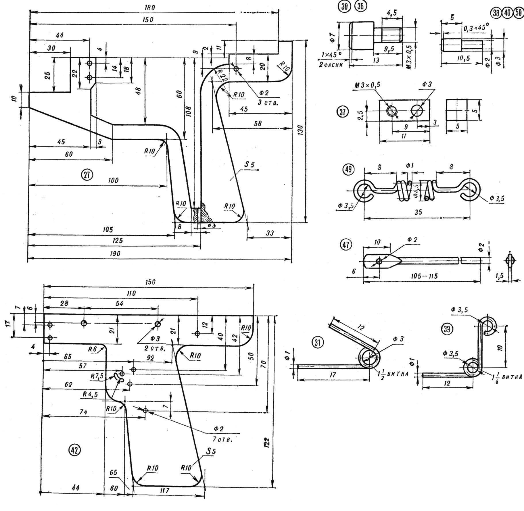 Рис. 1. Конструкция подводного капсюльного пистолета