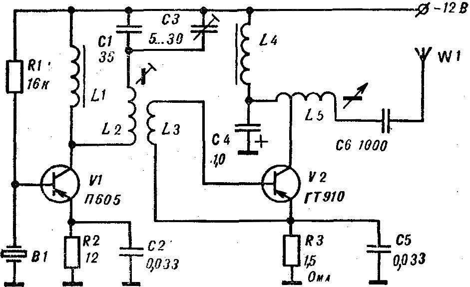 Рис. 10. Принципиальная схема мощного передатчика.