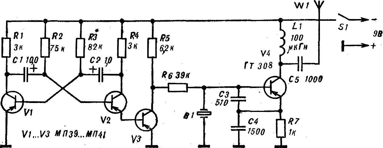 Рис. 4. Принципиальная схема маломощного передатчика с кварцевым резонатором.
