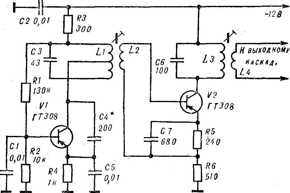 Рис. 9. Схема задающего генератора.
