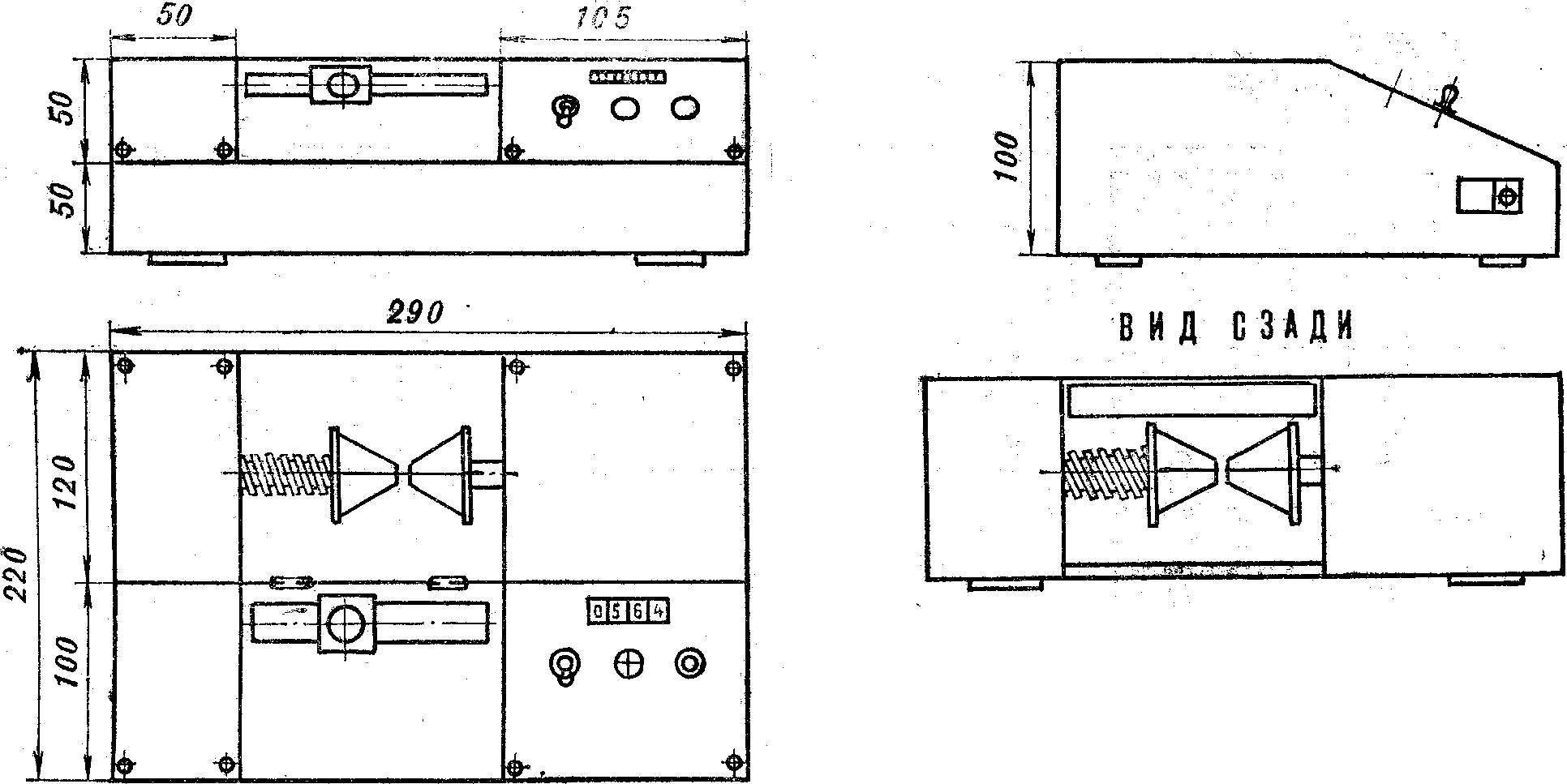 Рис. 2. Схема станка и его основные размеры.