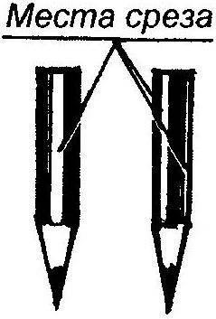 Рис. 6. Вставные шипы (нагели) из карандашей