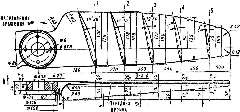 Рис. 4. Воздушный винт к двигателю ИЖ-П.