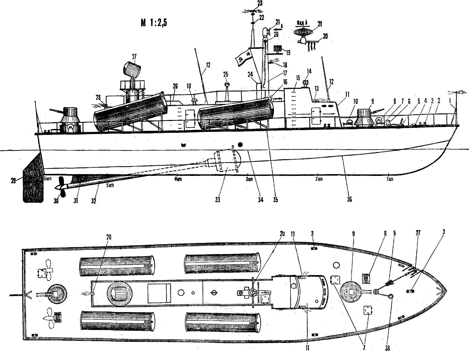 Рис. 1. Модель ракетного катера: