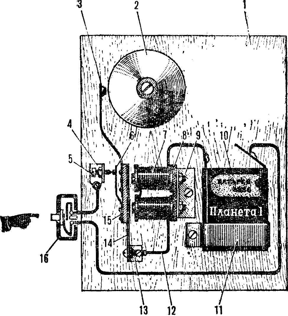 Рис. 6. Электрический звонок: