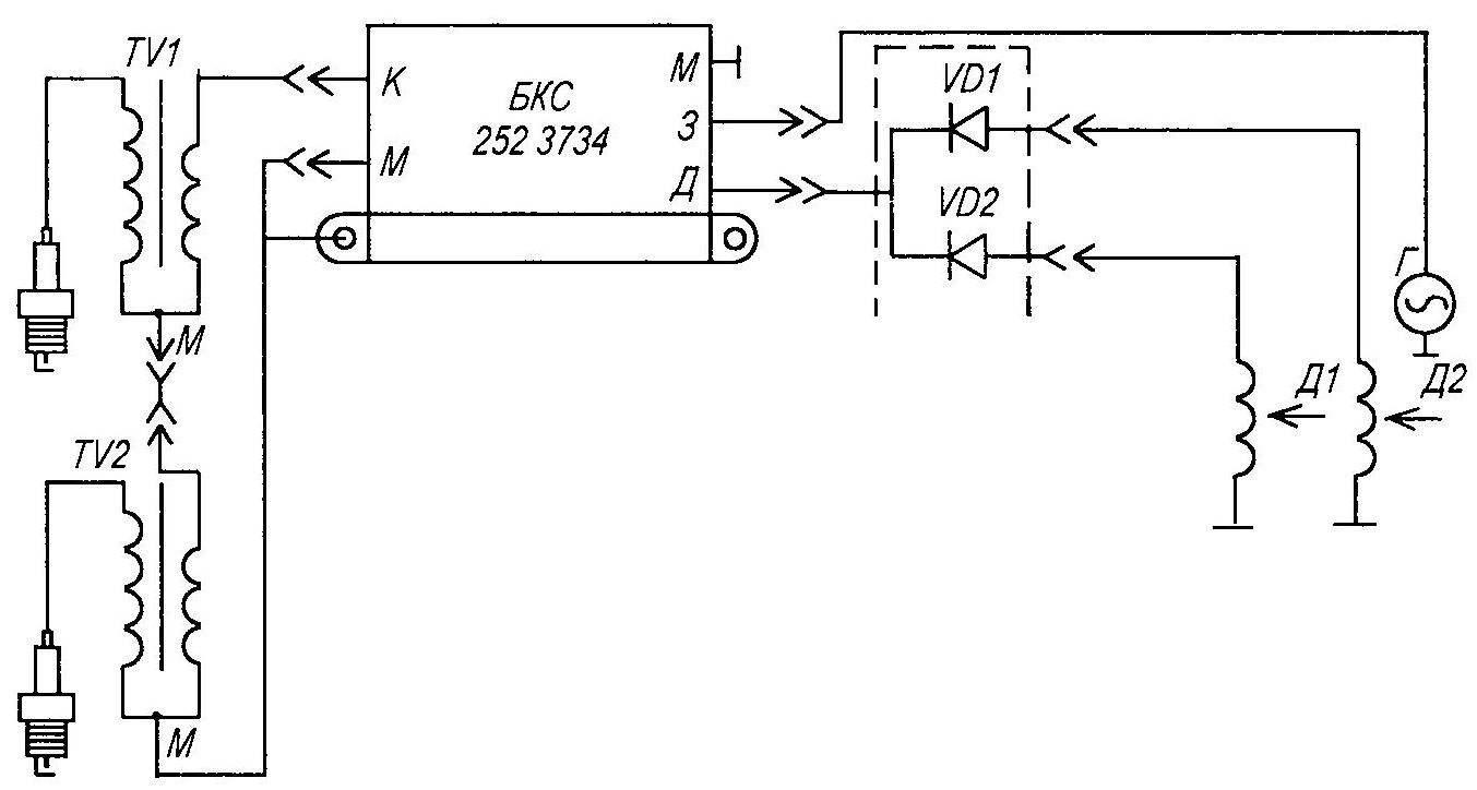 Рис. 1. Бесконтактное зажигание на базе восходовского генератора, коммутатора 262.3734 и самодельного диодного смесителя