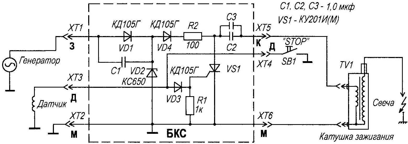 Рис. 2. Принципиальная электрическая схема блока коммутатора-стабилизатора (БКС) заводского производства