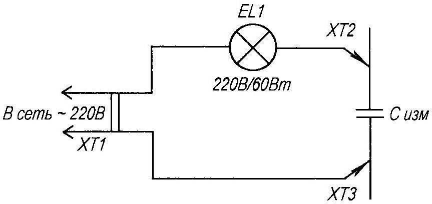 Рис. 3. Схема проверки конденсаторов и тринисторов на наличие утечек
