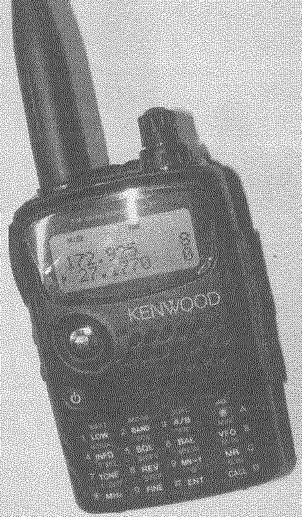 Вседиапазонный сторож-трансивер Kenwood FH-7E