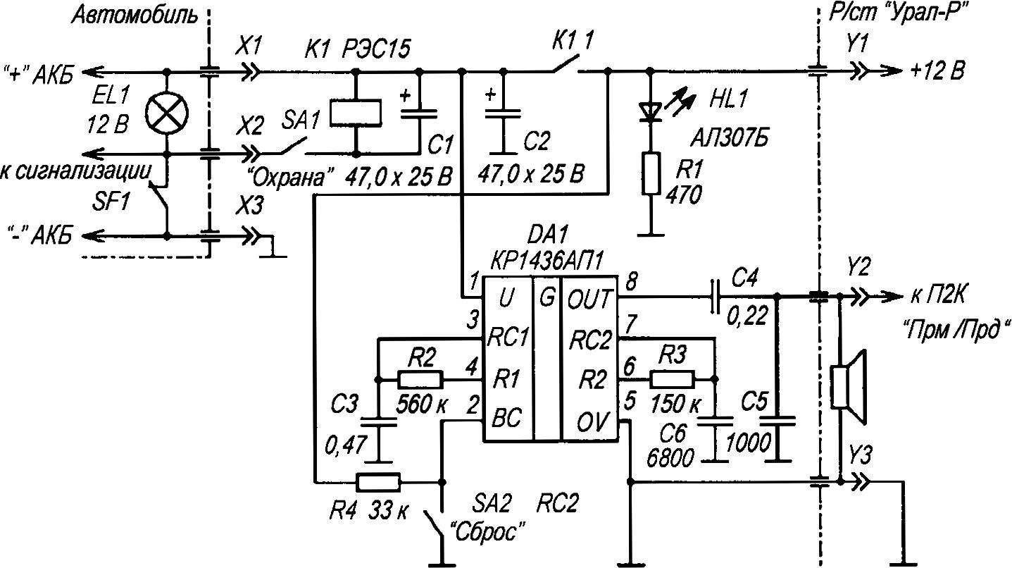 Принципиальная электросхема электронного узла-приставки для Си Би радиостанции