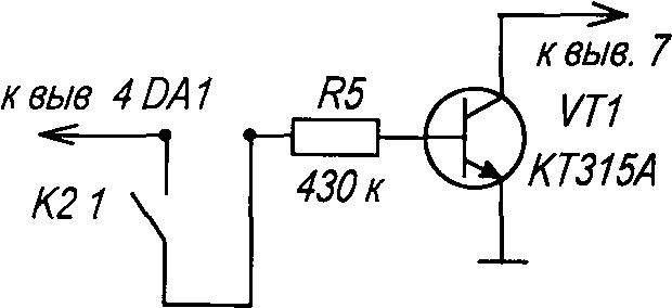 Дополнительный узел для одновременного контроля нескольких контуров концевых включателей.