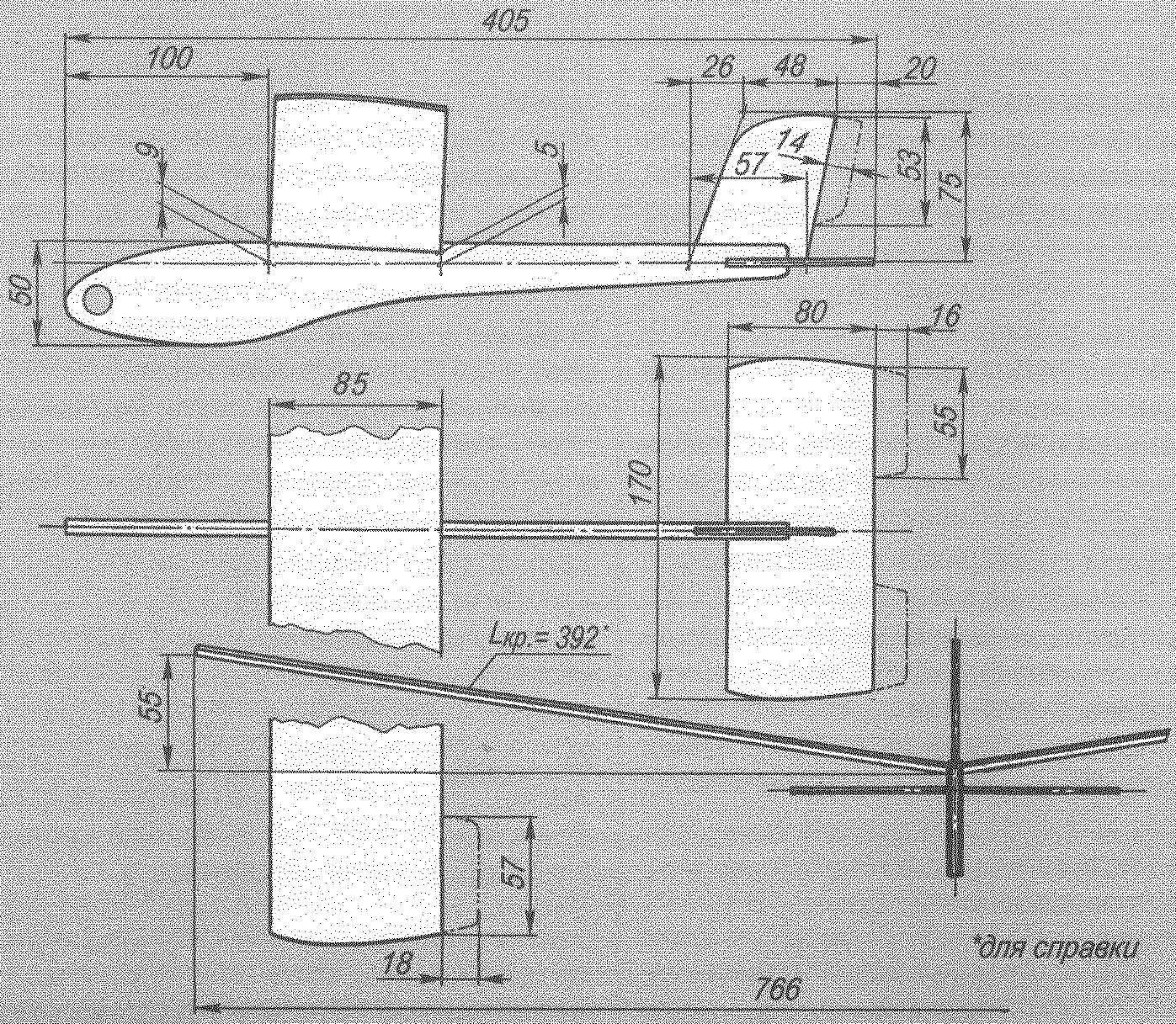 Геометрическая схема модели планера из гофрокартона,