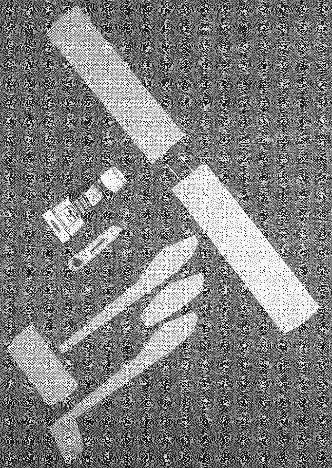 Гофрокартонные заготовки для изготовления модели