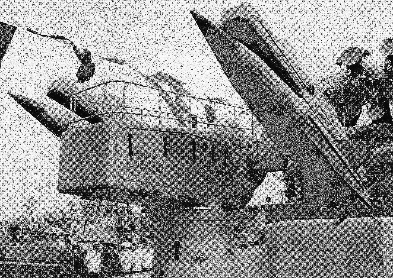 Ракеты В-611 ЗРК «Шторм»