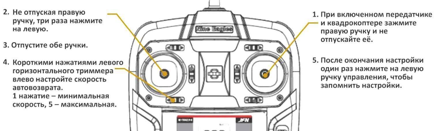 Adjustment of speed of GPS movement