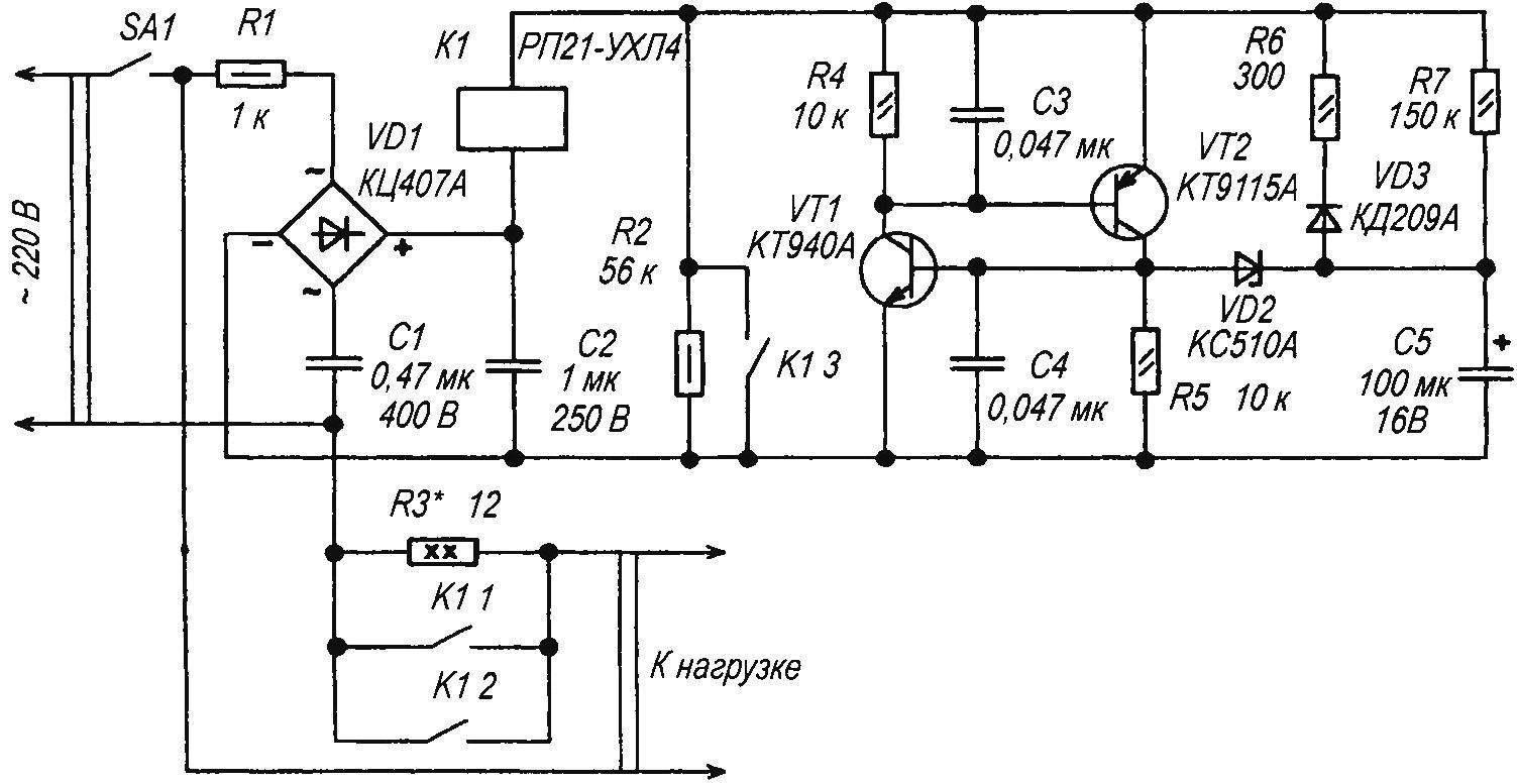 Принципиальная электрическая схема устройства ограничения пусковою тока