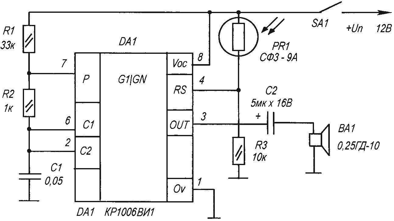 Принципиальная электрическая схема звукового сигнализатора при освещении какого-либо объекта