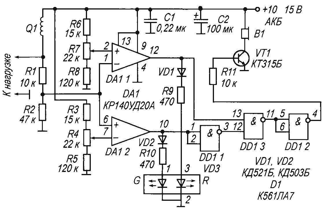 Принципиальная элекnрическая схема устройства контроля потребляемой мощности