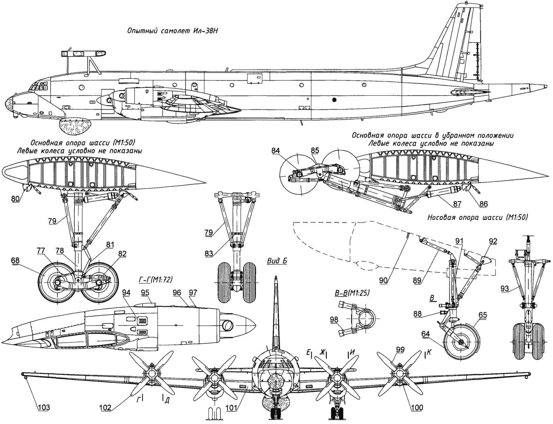 Базовый противолодочный самолет Ил-38 с ППС «Беркут»