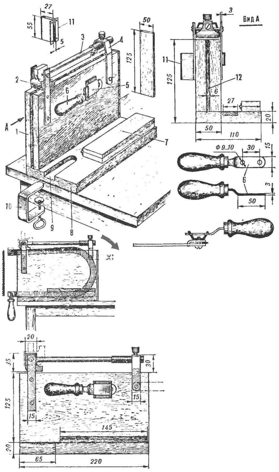 Приспособление для установки пилок в лобзик