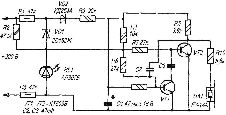 Принципиальная электрическая схема устройства защиты от летающих насекомых