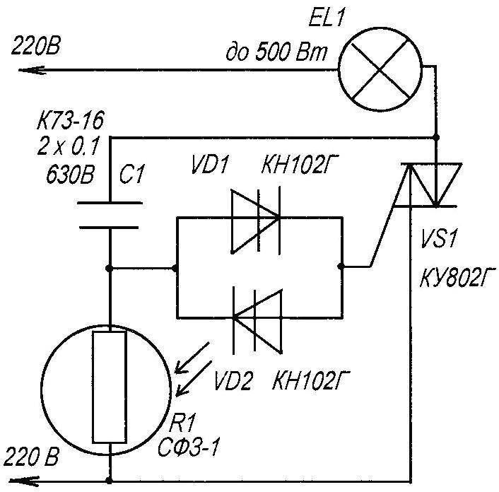 сардинии простые схемы с фоторезистором нее можно