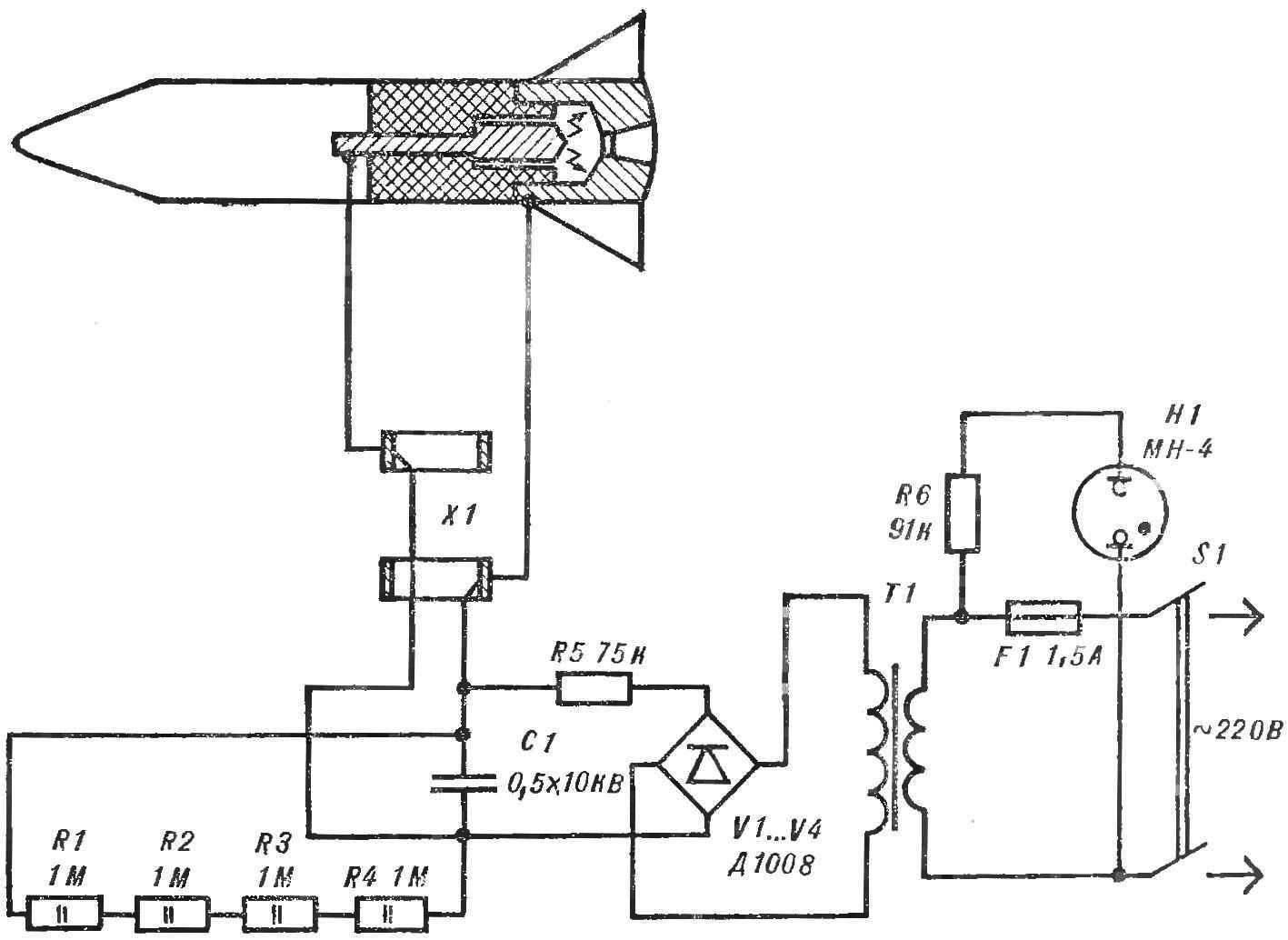 Рис. 1. Принципиальная схема источника питания плазменного двигателя.