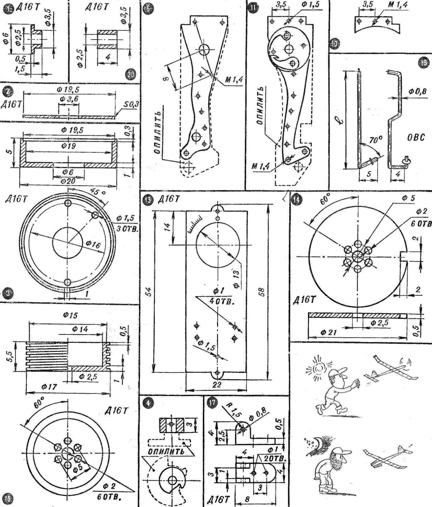 Рис. 1. Устройство таймера резиномоторной модели